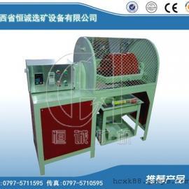 供应XMGB功指数球磨机(305x305)