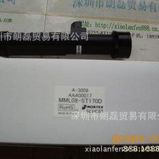 moritex 镜头MML08-ST170D