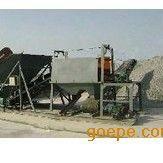 供应优质志成振动洗石机#大型挖砂设备