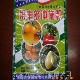 济南蔬菜化肥包装袋 复合包装袋
