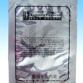 济南化肥包装袋|叶面肥包装袋