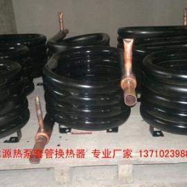家庭采暖热水器一体式水地源热泵