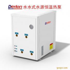 采暖小型水源热泵5匹机组