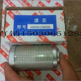 供应LH0060D010BN3HC黎明滤芯厂家直销