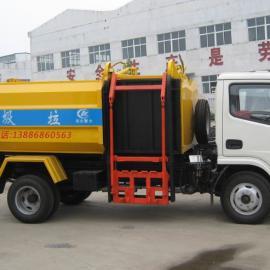 5吨挂桶式垃圾车2014最新报价