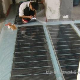 杭州地热公司,佳好佳门店地暖,新时代门店地暖