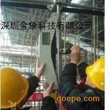 钢丝绳张力检测仪【型号】