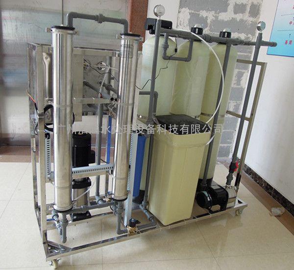 RO反渗透纯水系统 工业用RO反渗透设备 酿酒用RO设备