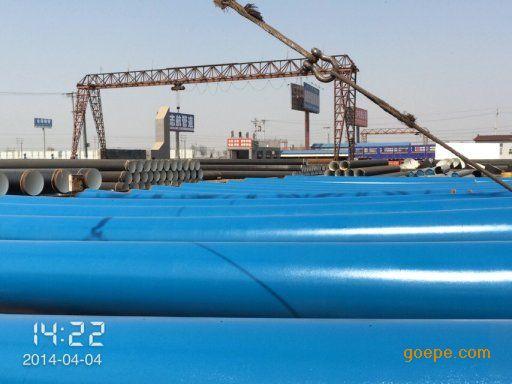 TPEP大口径螺旋防腐管道