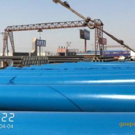 北方一造管道-内环氧粉末外聚乙烯(3pe)防腐管道厂家电话
