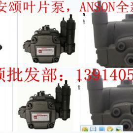 台湾安颂油泵VP5F-B3-50S