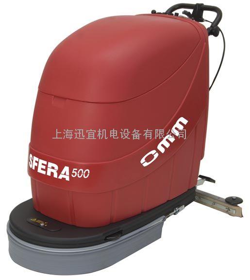 500 SFERA全自动洗地机 电动自走的洗地车
