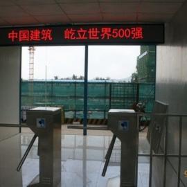 深圳工地安装三辊闸,工地安装门禁机,工地三辊闸安装,通道闸