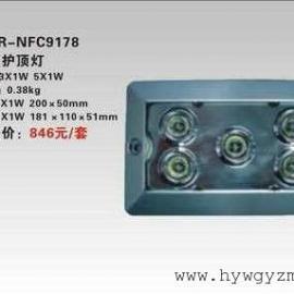 温岭海洋王NFC9178固态免维护顶灯