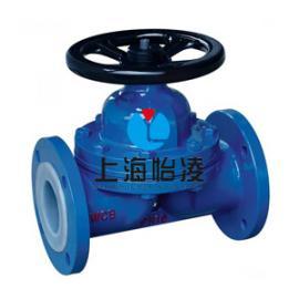 衬氟隔膜阀|上海怡凌G41F46衬氟隔膜阀