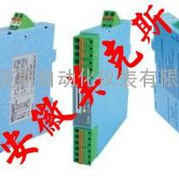 美克斯TM6044-PPAA二入二出直流信号隔离配电器