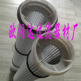 除尘滤芯厂家-水泥搅拌站除尘滤芯 欧润达滤业