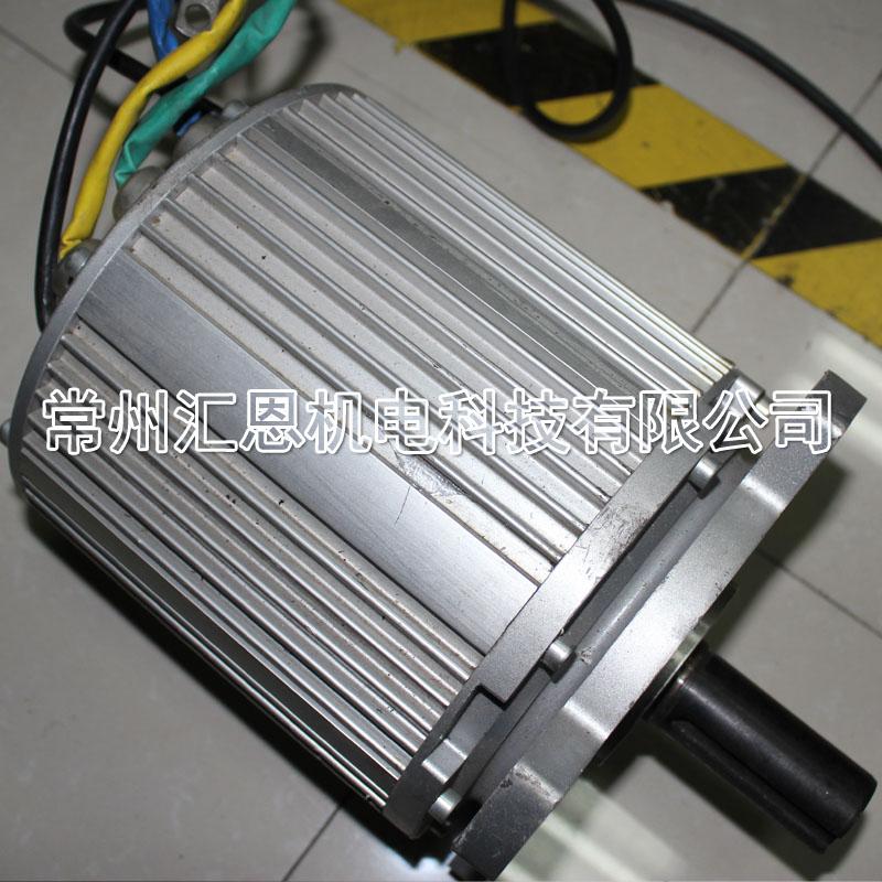 汇恩新能源电动汽车牵引电机|电动汽车电机|无刷直流电机
