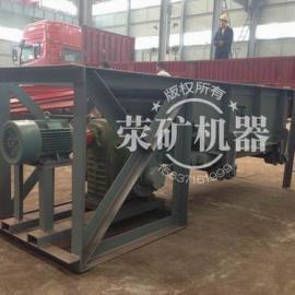 销售600*500槽式给矿机|CG系列槽式给矿机价格