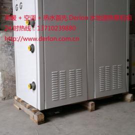 水地源热泵55-60度高温型地暖热泵机组
