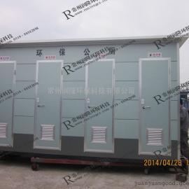 杭州移动厕所,宁波移动厕所厂家