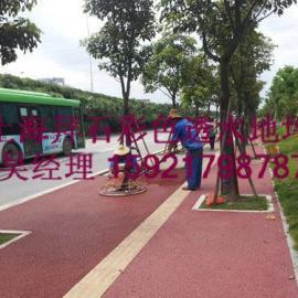 【好评】上海拜石直供浙江彩色透水地坪-渗水地坪-渗水混凝土