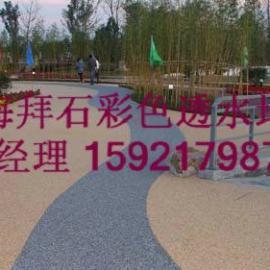拜石直供杭州彩色透水混凝土-透水地坪-渗水路面-渗水地坪