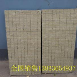 ZX岩棉复合板