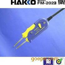 FM-2023 日本白光 HAKKOFM-2023 电热镊子 日本白光镊子 日本镊子