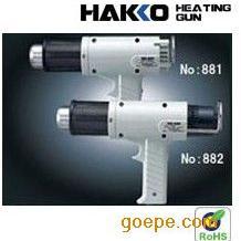 HAKKO881 881热风枪 白光881 热风枪 白光热风枪 高温风枪