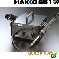 HAKKO851 851�犸L�� 白光851 851拔放�_ 日本白光851
