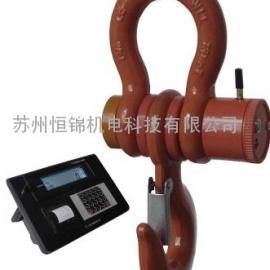 梧州5吨无线电子吊秤,5吨带打印电子吊秤
