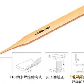 HOZAN P-806 竹探针 日本宝山 宝山竹探针 进口竹探针