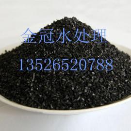 宁夏防护除味活性炭吸附剂