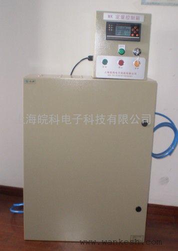 硫酸定量加料器