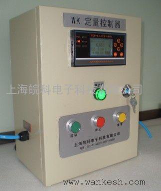 尿素定量加料设备