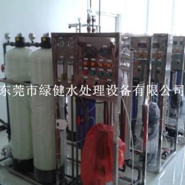 RO反渗透纯净水处理设备