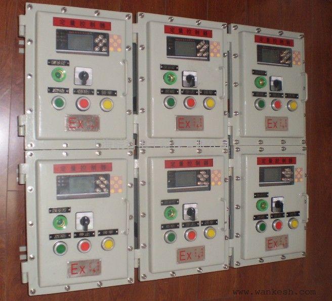 WK防爆流量控制系统