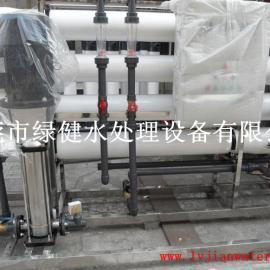 全自动不锈钢反渗透纯净水设备
