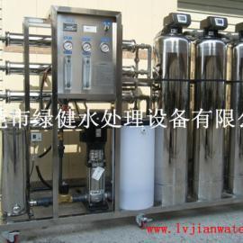 不锈钢一级反渗透纯水设备 RO反渗透纯水设备