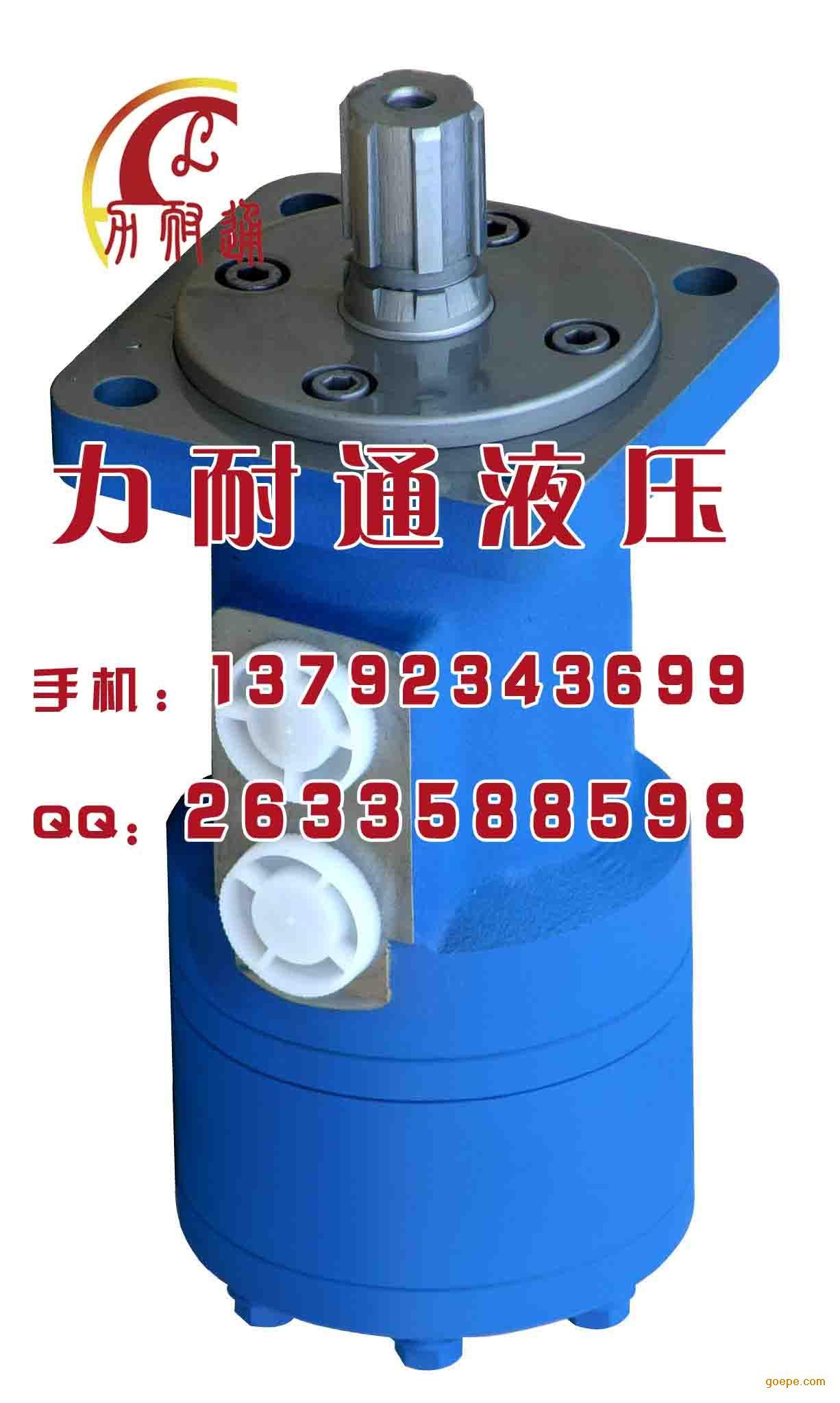 液压马达工作原理 液压马达 摆线马达 价格 谷瀑环保