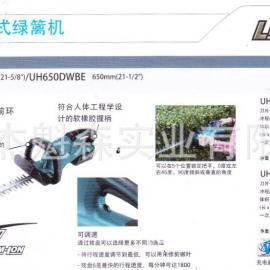 充电式绿篱机 牧田电动绿篱机 牧田上海总代理
