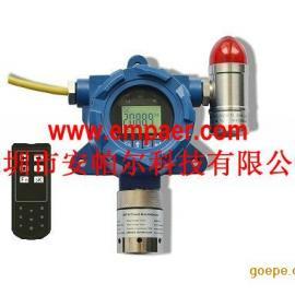*品牌可燃气体报警器,可燃气体泄漏报警器,可燃气体检测仪