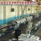青岛华亚供应3pe保温塑料管材设备