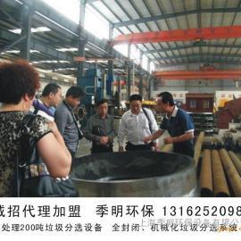 日处理300吨 全封闭机械化 垃圾分选机 可提供实地考察