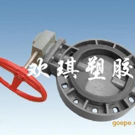 D371X-10S对夹式PVC涡轮塑料蝶阀上海厂家