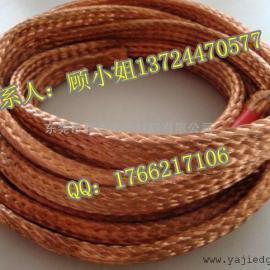 镀锡铜线编织网管,接地镀锡铜线编织网管