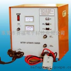 蓄电池充电器连接器|充电器插头|50A 175A