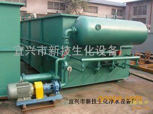XJ-平流式溶气气浮机