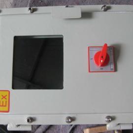 防爆配电箱体 Q235防爆壳体 防爆配电箱空壳